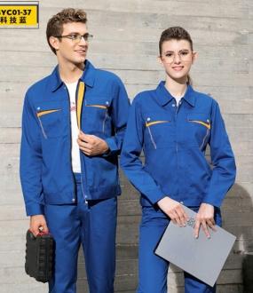 科技蓝色纯棉长袖工作服